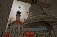 Храмов благовест святой